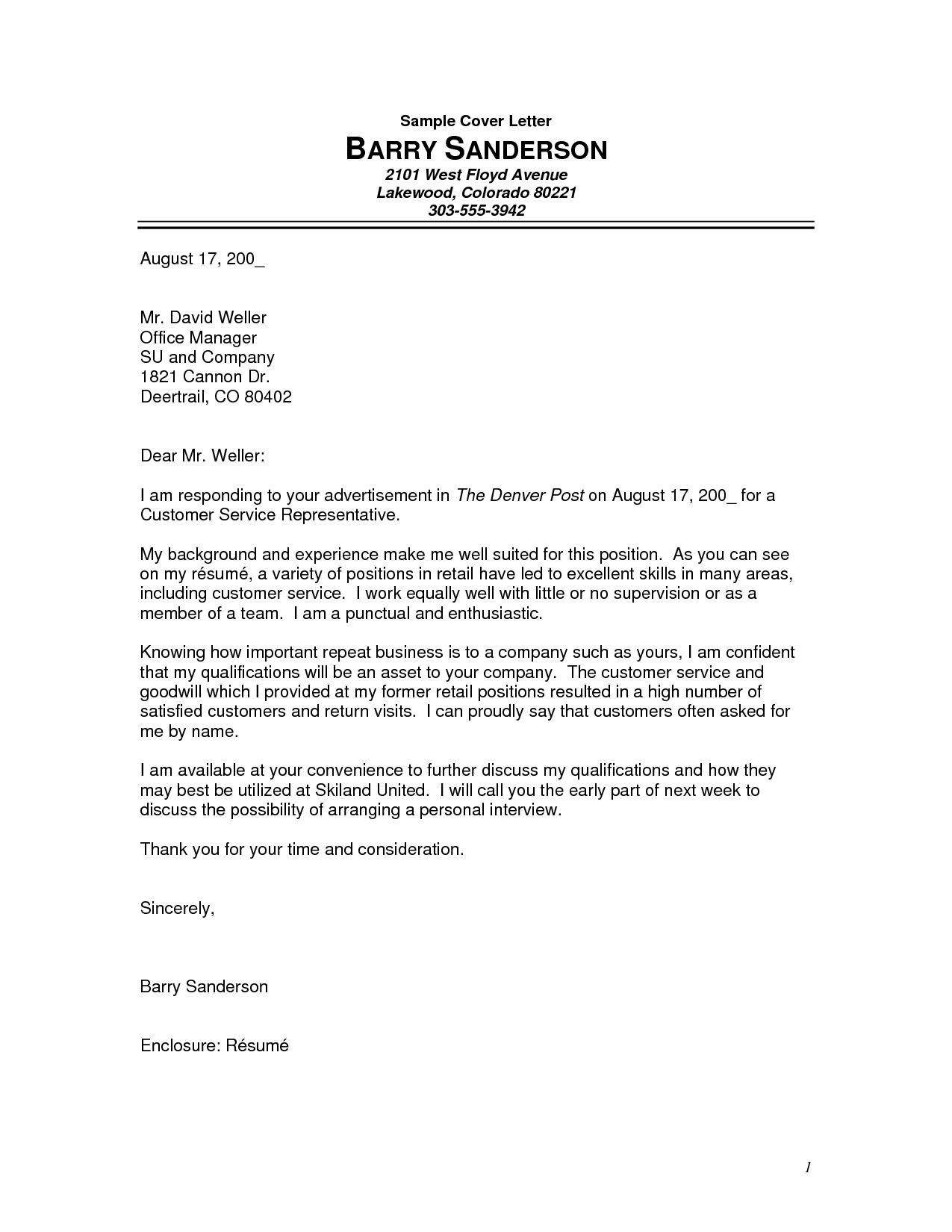 Cna Cover Letter With No Experience • Invitation Template ...